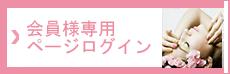 多角的な視点に基づくダイエット法を推奨し、プロフェッショナルを育てる協会「日本痩身美容協会」