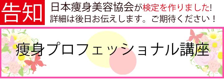 bnr_web-kentei-kokuchi-sousin
