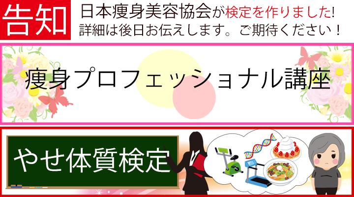 bnr_web-kentei-kokuchi