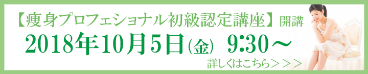 bnr_1005初級